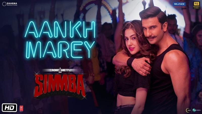 SIMMBA: Aankh Marey   Ranveer Singh, Sara Ali Khan   Tanishk Bagchi, Mika, Neha Kakkar, Kumar Sanu