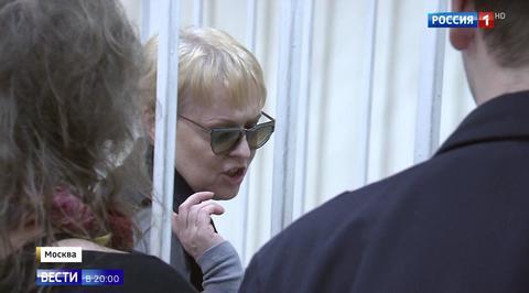 Вдова хоккеиста Тюменева получила 7,5 лет за аферы с квартирами