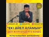 VID_20181212_123702_053.mp4