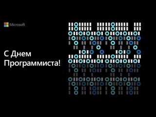 Code day Rusia (1).mp4
