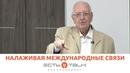 ТГУ NEWS ПРЕДСТАВИТЕЛИ ЦЕНТРА «POLYMATE» В ТГУ