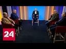 Эксперты: почему собор на Украине собрал только раскольников? - Россия 24