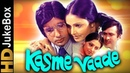 Kasme Vaade 1978 Full Video Songs Jukebox Amitabh Bachchan Raakhee Randhir Kapoor Neetu Singh