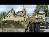 Порошенко объявил войну! Хим атака в Мариуполе!