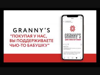 Интересный инстаграм - granny's