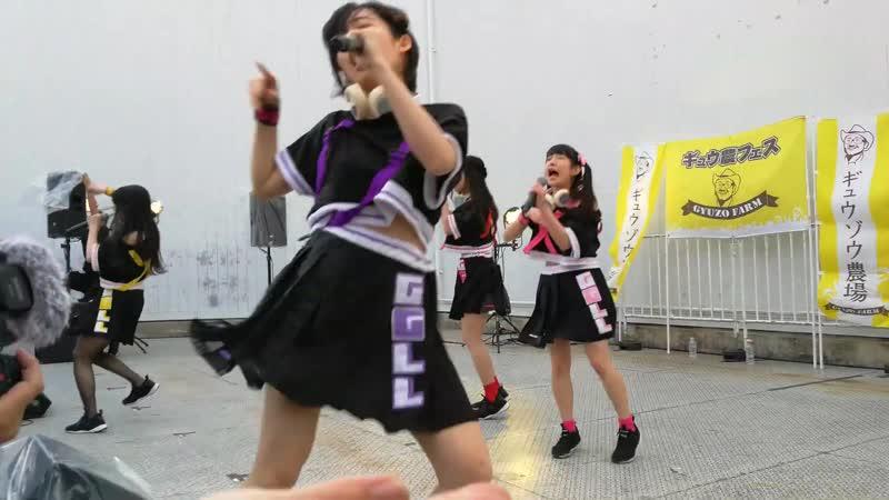 GuGu LULU「Caution!!」「Inferno Dance」 ギュウ農フェス春のSP2019 野外ステージ 06/05/2019