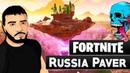 РАША ПАВЕР ИГРАЕТ В ДУО ФОРТНАЙТ ● RUSSIA PAVER НАРЕЗКА СТРИМА