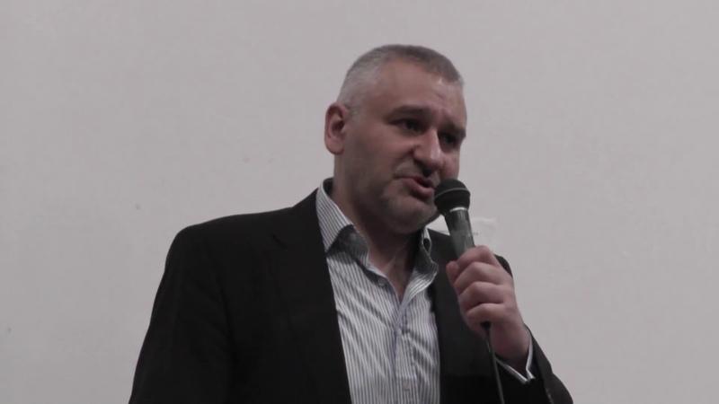 Майдан или Орда? - Конференция в Сахаровском центре одним файлом