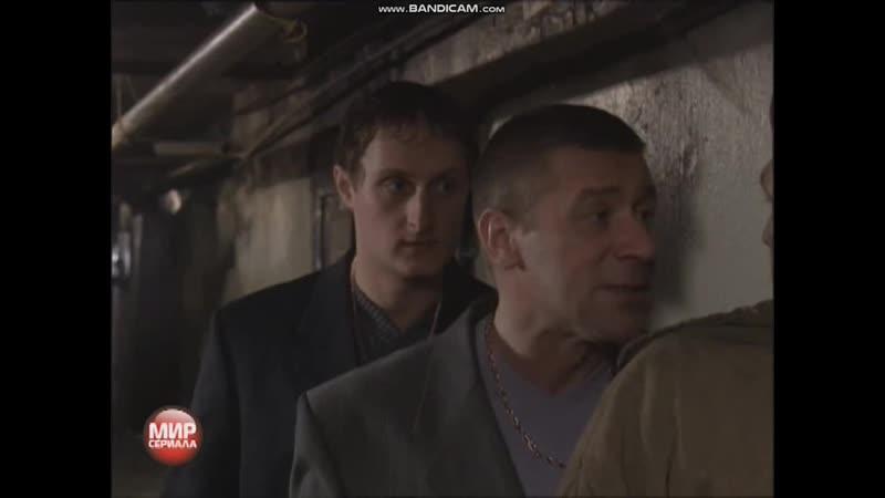 Агент национальной безопасности Сезон 3 6 серия ловушка часть 2 на канале мир сериала