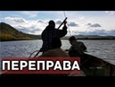 На грузовых поездах до Владивостока/ Как живут в России/ Удивительная природа