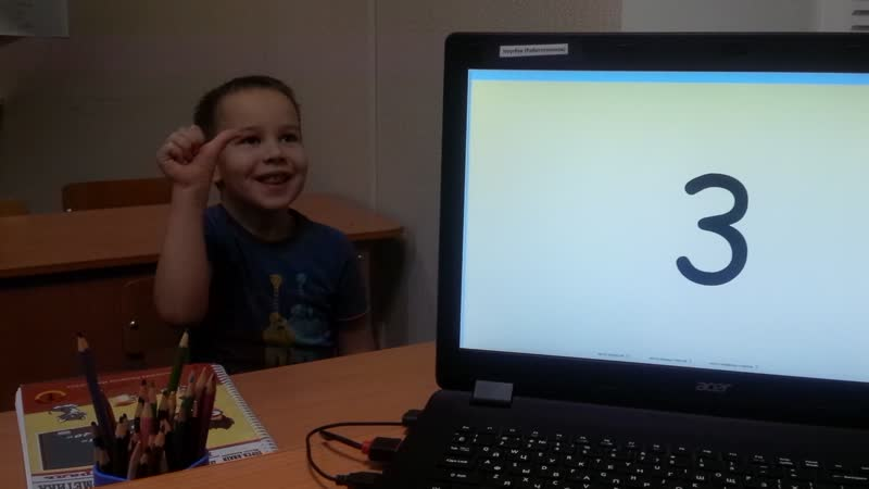 Сене недавно исполнилось 6 лет. Он уже считает ментально примеры с формулой Родственники и скоростью 1 секунда.