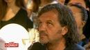 Павел Воля и Гарик Мартиросян - Представление гостей 13.09.2013
