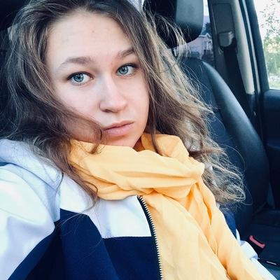 Алина Насрутдинова