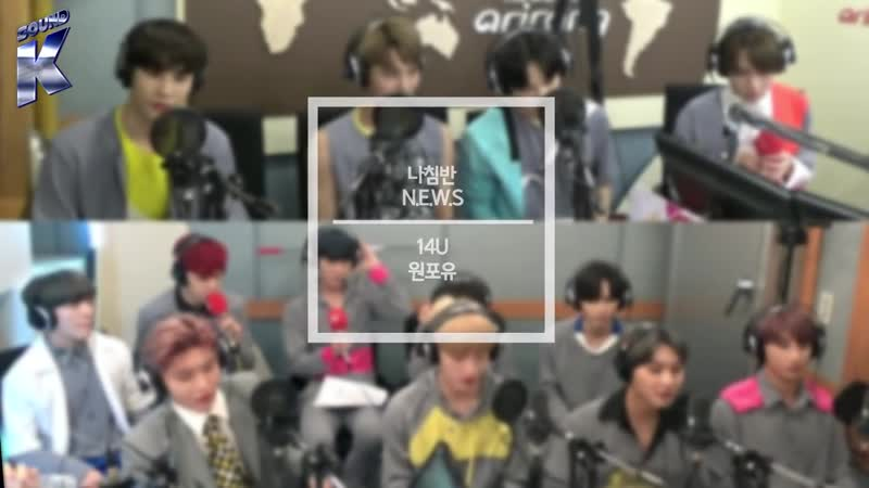 181112 14U Singin Live 나침반 (N.E.W.S) @ Arirang Radio