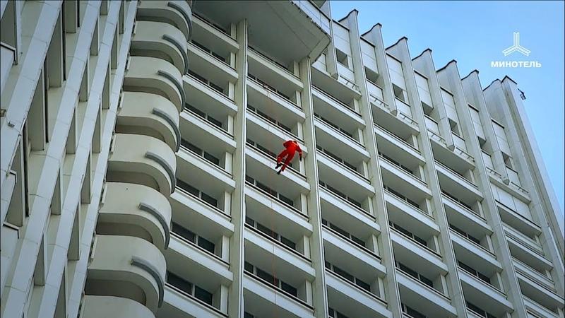 Спасение при пожаре из гостиницы на устройстве Самоспас.
