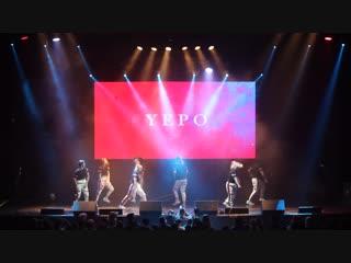 YEPO - WILD CREW MIX - Autumn IdolCon 2018