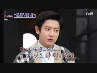 CHANYEOL talks about PSH (show
