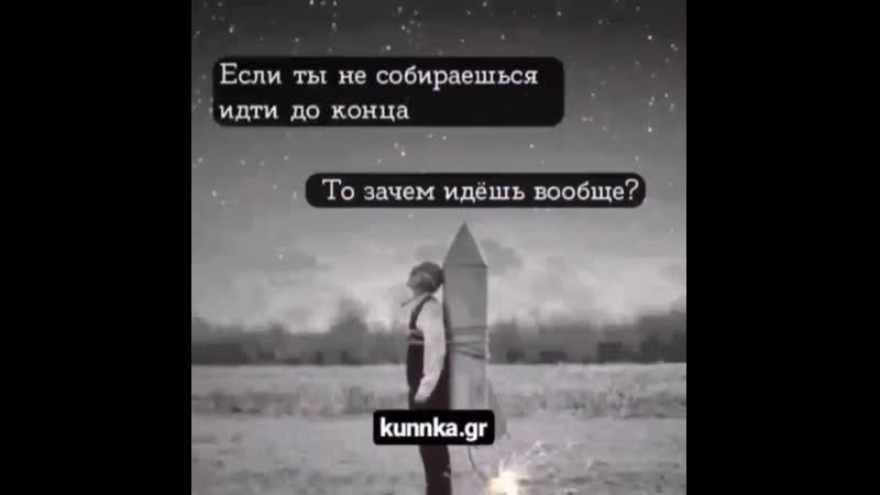 Kunnka.grBt-cOqwIkax.mp4