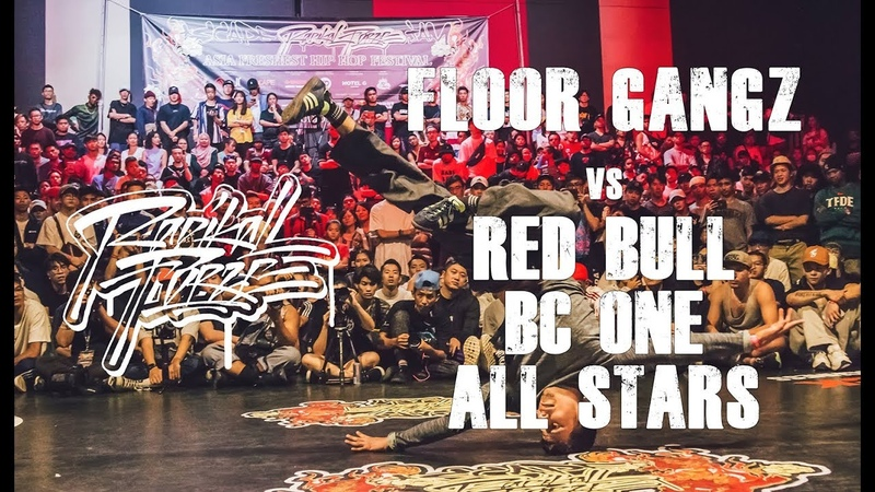 RADIKAL FORZE JAM 2019 | TOP 8 BBOY 4vs4 | FLOOR GANGZ vs RED BULL BC ONE ALL STARS