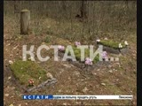 Придорожное кладбище в Балахнинском районе - грибники на обочине трассы обнаружили 3 неопознанные могилы