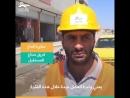 Работы в Ракка