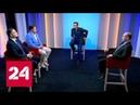 Эксперты: дело Скрипалей обрастает новыми безумными подробностями - Россия 24