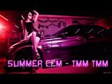 ЛУЧШИЙ ТРЕК ДЛЯ АВТО / SUMMER CEM - TMM TMM (Ilkay Sencan Remix) by AV