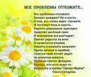 Валентина Бриневец фото #6