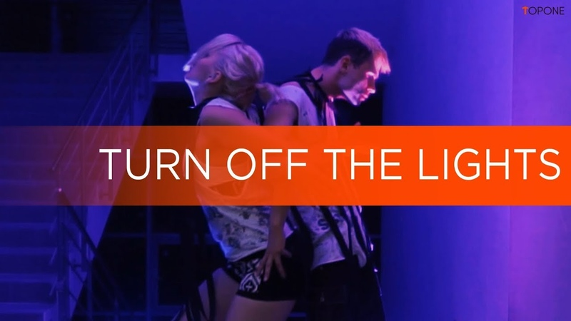 Chris Lake — «Turn Off The Lights» | Choreography by Demyan Zaiko