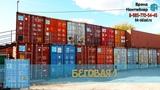 Складская территория Беговая 1 - храните вещи в Брэнд Контейнер