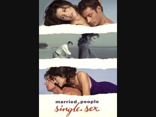 Женатая пара и секс на стороне _ Married People, Single Sex (1994)