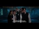 Гарри Поттер на английском Order.of.the.Phoenix Harry teaches