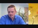 Live: Онлайн-Интенсив Секреты Здоровья