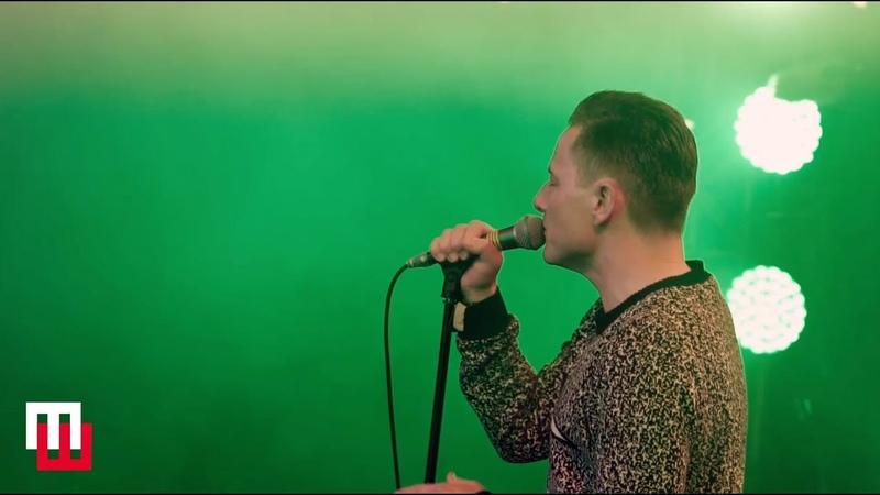 GusGus | Live at Melt Festival 2017