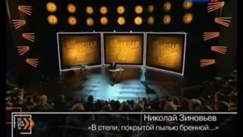 ...какой бедою ты томим, и человек сказал я - русский и Бог заплакал вместе с ним