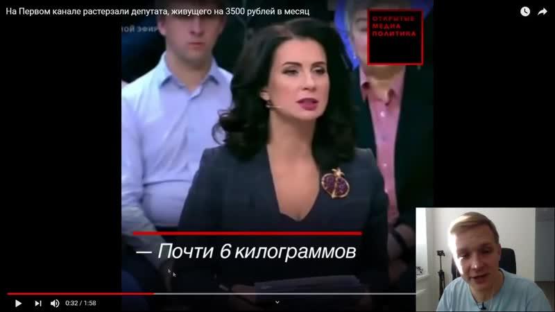 [kamikadzedead] Первый Канал чморит 20 000 000 россиян