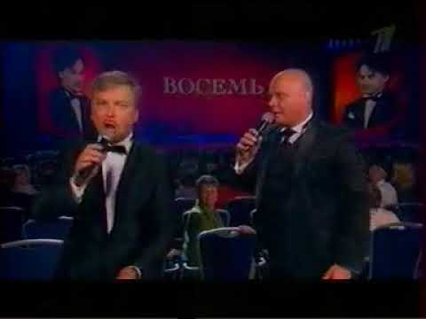 Григорий Лепс уходи красиво Выступление Григория Лепса на Концерте Восемь 2011 г