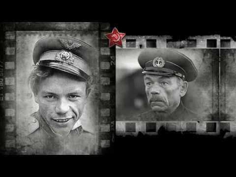 Советские актеры участники ВОВ Бери шинель