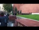 Александровский Сад, смена караула у памятника неизвестному солдату
