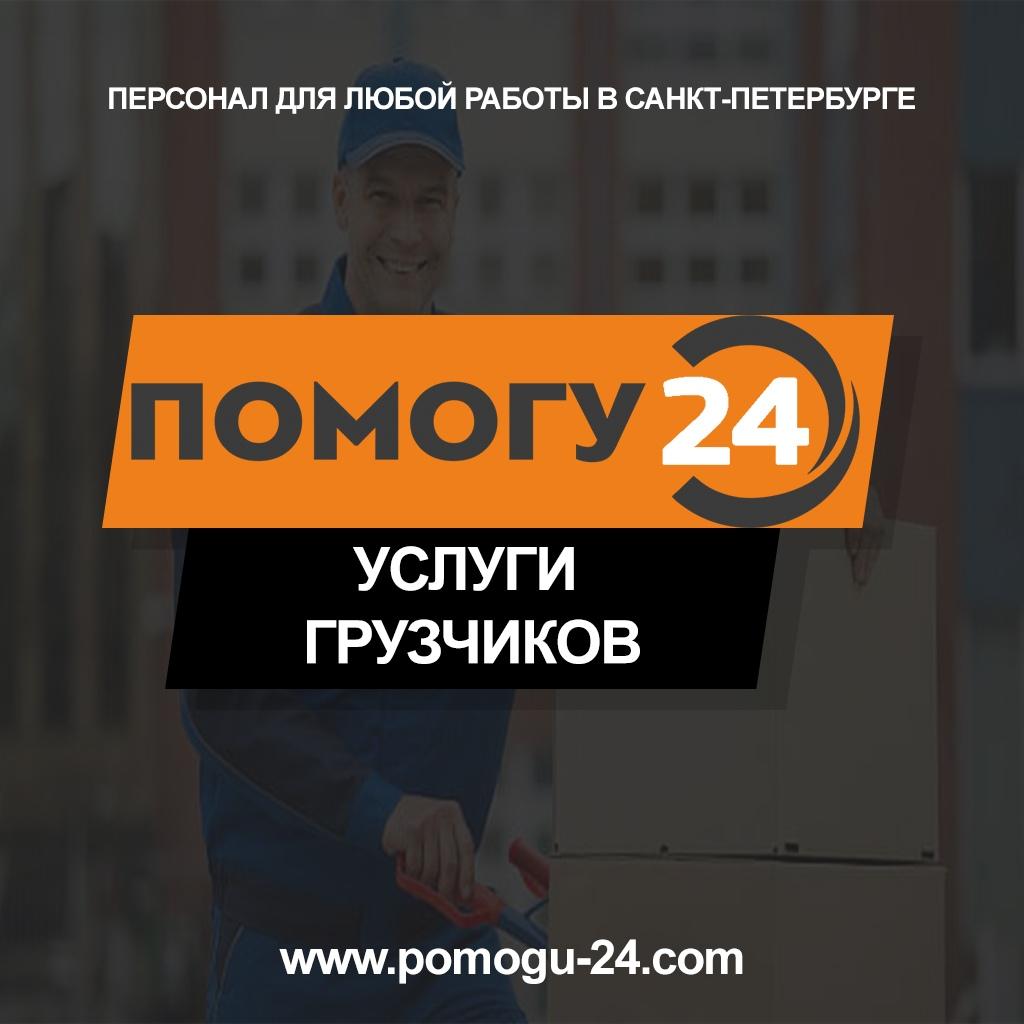 Грузоперевозки по СПб и Л.О. YW44E4fA7CQ