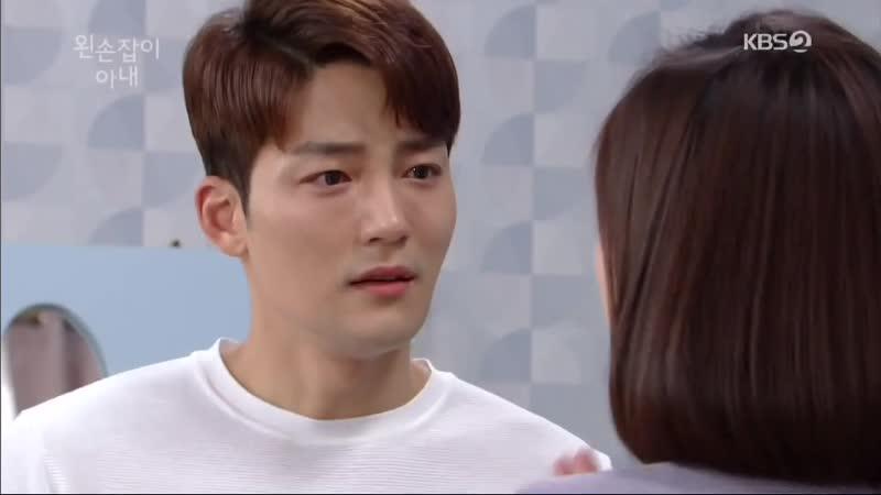 KBS2TV 저녁일일드라마 [왼손잡이 아내] 51회 (월) 2019-03-18