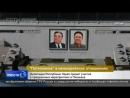 Делегация Республики Корея примет участие в праздничных мероприятиях в Пхеньяне