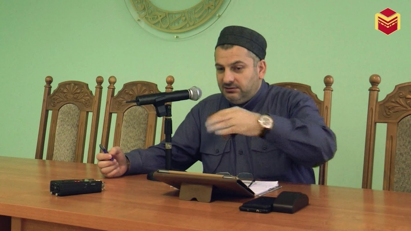Махди хаджи Габидов - Адаб мутагаллима