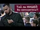 ВЫБОР НИШИ. Той ли нишей Вы занимаетесь?! | Михаил Дашкиев. Бизнес Молодость