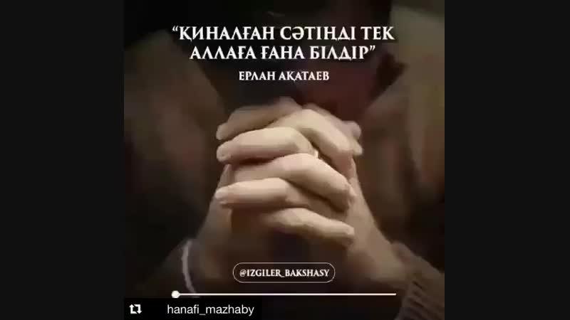 Inst video