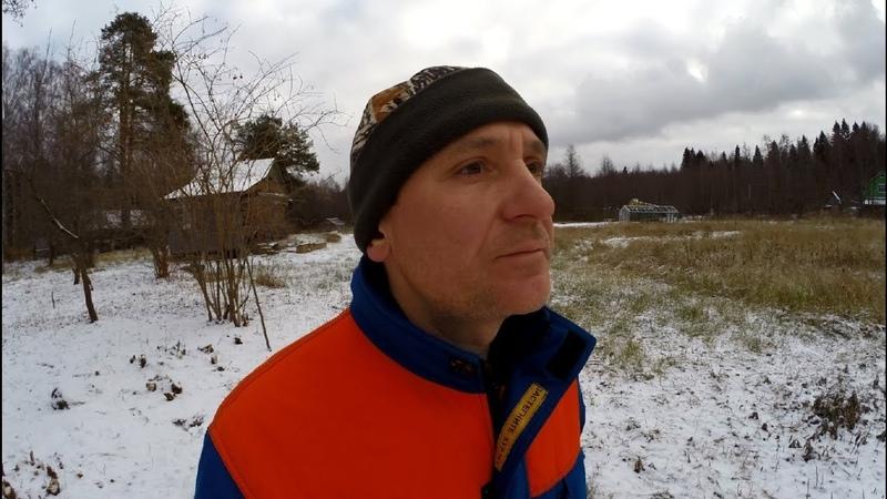 Первый снег, продал Матадор R3M, планы 25.11.2018
