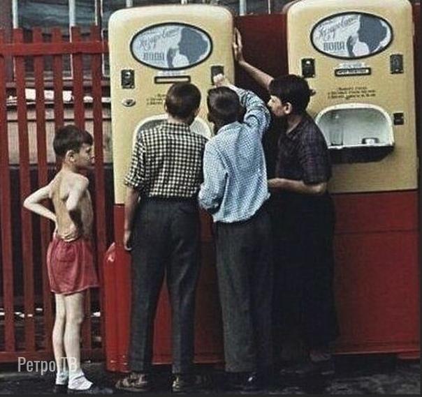 Старый дизайн автоматов с газировкой. Лучше, чем сделали потом, правда Спасибо за и подписку