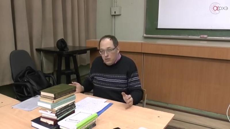 20. Петр Рябов Анархическое движение в России 1840-е - 1890-е го