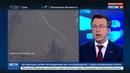 Новости на Россия 24 В Сеть выложили снимок Крымского моста с борта МКС