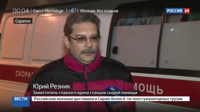 Новости на Россия 24 • Нападение на фельдшера скорой: возбуждено уголовное дело